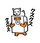 シロ箱クマと猫(個別スタンプ:39)