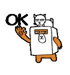 シロ箱クマと猫(個別スタンプ:40)