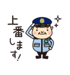中年警備員!クマガイくん!(個別スタンプ:01)