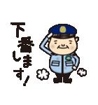 中年警備員!クマガイくん!(個別スタンプ:02)