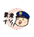 中年警備員!クマガイくん!(個別スタンプ:03)