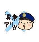 中年警備員!クマガイくん!(個別スタンプ:04)