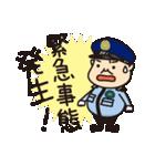 中年警備員!クマガイくん!(個別スタンプ:05)