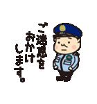 中年警備員!クマガイくん!(個別スタンプ:06)