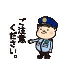 中年警備員!クマガイくん!(個別スタンプ:07)