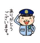 中年警備員!クマガイくん!(個別スタンプ:08)