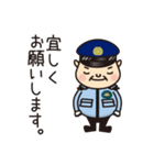 中年警備員!クマガイくん!(個別スタンプ:09)