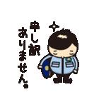 中年警備員!クマガイくん!(個別スタンプ:10)