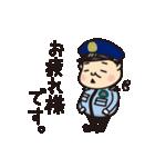 中年警備員!クマガイくん!(個別スタンプ:12)