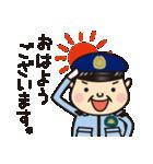 中年警備員!クマガイくん!(個別スタンプ:13)