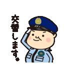 中年警備員!クマガイくん!(個別スタンプ:14)
