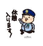 中年警備員!クマガイくん!(個別スタンプ:15)