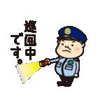 中年警備員!クマガイくん!(個別スタンプ:20)
