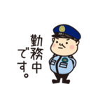 中年警備員!クマガイくん!(個別スタンプ:21)
