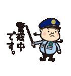 中年警備員!クマガイくん!(個別スタンプ:22)