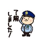 中年警備員!クマガイくん!(個別スタンプ:24)
