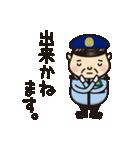 中年警備員!クマガイくん!(個別スタンプ:27)