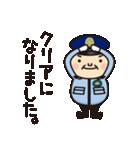 中年警備員!クマガイくん!(個別スタンプ:28)