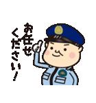 中年警備員!クマガイくん!(個別スタンプ:29)