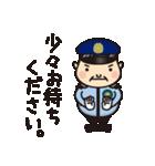 中年警備員!クマガイくん!(個別スタンプ:30)
