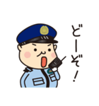 中年警備員!クマガイくん!(個別スタンプ:31)
