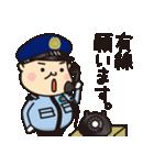 中年警備員!クマガイくん!(個別スタンプ:32)