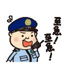 中年警備員!クマガイくん!(個別スタンプ:33)