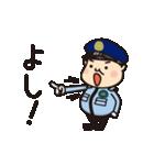 中年警備員!クマガイくん!(個別スタンプ:34)