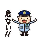 中年警備員!クマガイくん!(個別スタンプ:35)