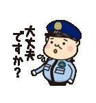 中年警備員!クマガイくん!(個別スタンプ:36)
