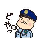 中年警備員!クマガイくん!(個別スタンプ:37)