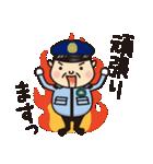 中年警備員!クマガイくん!(個別スタンプ:38)