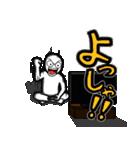ゲーム中の俺、時々おかん(個別スタンプ:02)