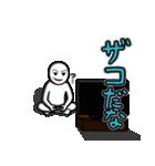 ゲーム中の俺、時々おかん(個別スタンプ:04)