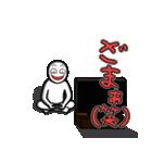 ゲーム中の俺、時々おかん(個別スタンプ:08)