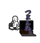 ゲーム中の俺、時々おかん(個別スタンプ:16)