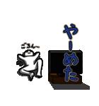 ゲーム中の俺、時々おかん(個別スタンプ:22)