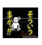 ゲーム中の俺、時々おかん(個別スタンプ:23)
