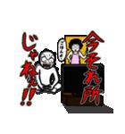 ゲーム中の俺、時々おかん(個別スタンプ:37)