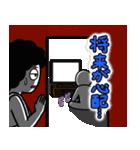 ゲーム中の俺、時々おかん(個別スタンプ:40)