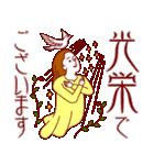 バカ丁寧(個別スタンプ:01)