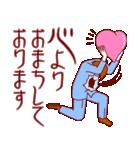 バカ丁寧(個別スタンプ:02)