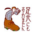 バカ丁寧(個別スタンプ:04)
