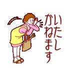 バカ丁寧(個別スタンプ:09)