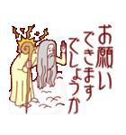 バカ丁寧(個別スタンプ:12)
