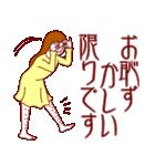 バカ丁寧(個別スタンプ:14)