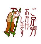 バカ丁寧(個別スタンプ:18)