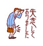 バカ丁寧(個別スタンプ:24)