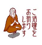バカ丁寧(個別スタンプ:34)