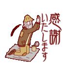 バカ丁寧(個別スタンプ:39)
